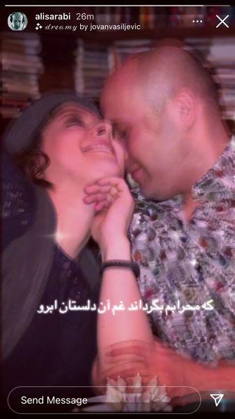 عاشقانه های مارال بینی آدم و همسرش در روز ولنتاین + عکس