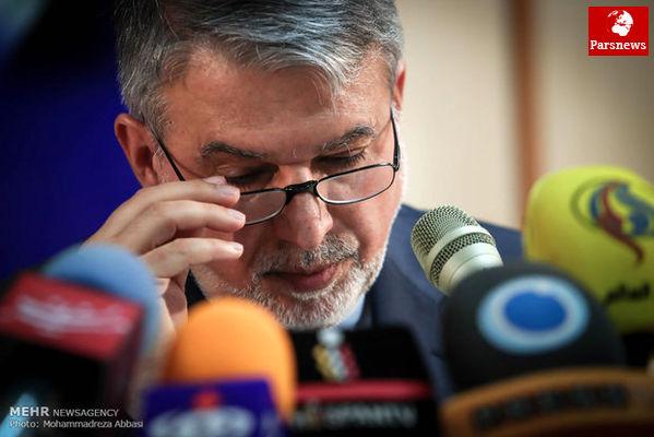 اعزام هیئت ایرانی به عربستان برای مذاکره درباره حج