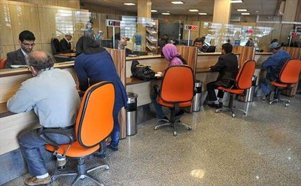 سقف تسهیلات کارمندان بانکها چقدر است؟