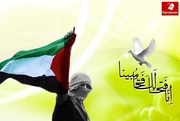 سالی برای پیروزی های مقاومت/ بازخوانی پیروزی های مقاومت در سال 95