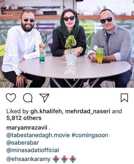 رستوران گردی مجری ممنوع التصویر با مینا ساداتی