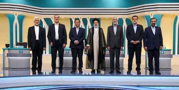 ملاقات کاندیداهای انتخابات ریاست جمهوری 1400 با آیت الله رئیسی