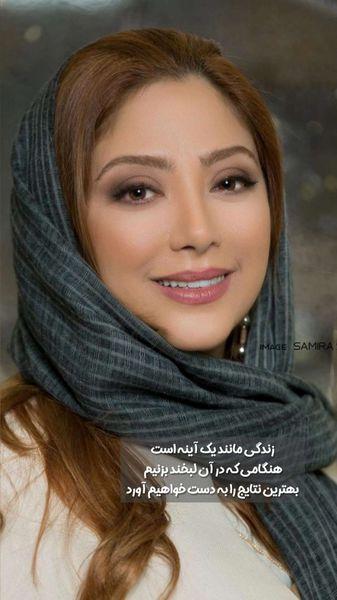 پست جدید و زیبای مریم سلطانی/ عکس