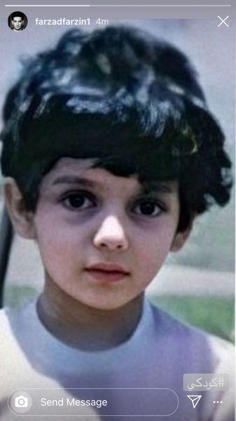 فرزاد فرزین در دوران کودکی + عکس