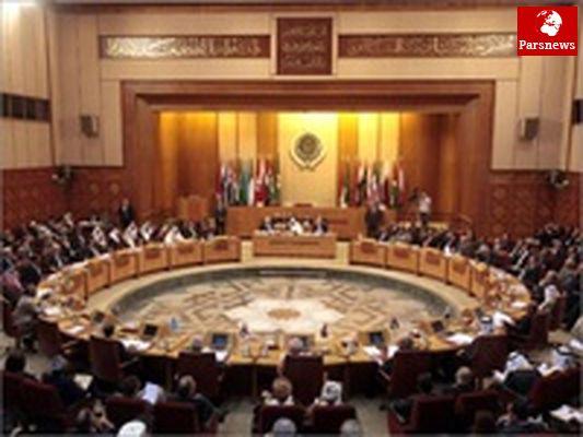اتحادیه عرب رویه خطرناکی در پیش گرفته است