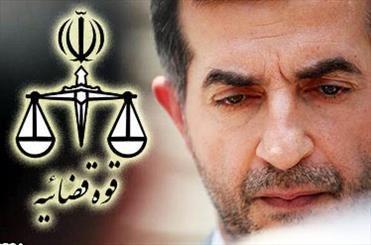دادگاه رسیدگی به اتهامات مشایی لغو شد