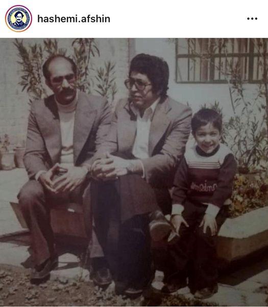 کودکی های افشین هاشمی + عکس