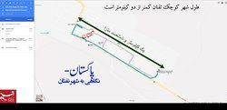 چرا مرز مشترک ایران با پاکستان ناامن است؟ +نقشه