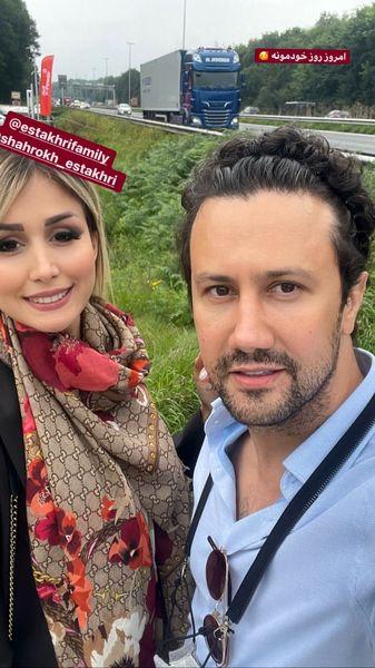 عکس جدید شاهرخ استخری و همسرش در بلژیک