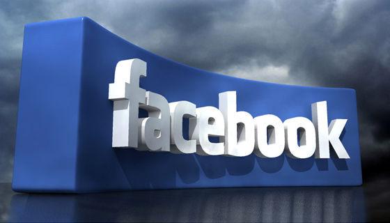 انگلیس مالیات فیسبوک را ۳ برابر افزایش داد