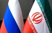 جزئیات آخرین وضعیت پروژه های جاری فیمابین ایران و روسیه