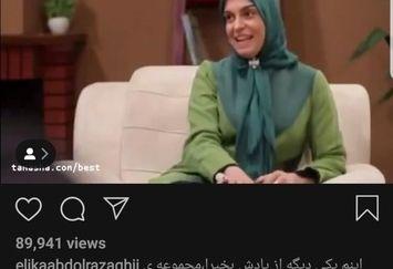 همسر امین زندگانی با تیپ مادرزنی+عکس
