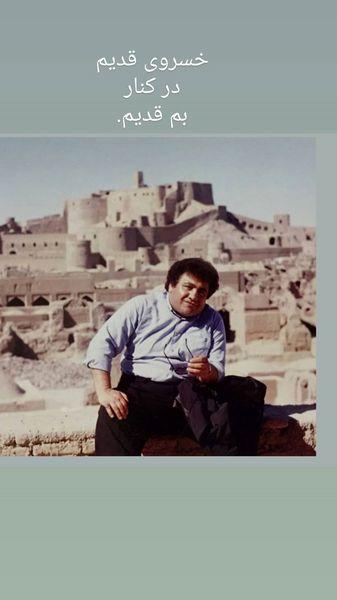 جوانی های خسرو احمدی در بم + عکس