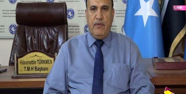 مخالفت ترکمنهای عراق با توافق سنجار