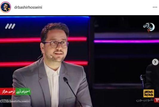 چرا بشیر حسینی بیشترین رای را به خانمهای شرکتکننده عصر جدید داد؟