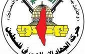 جهاد اسلامی: پیروزی مقاومت لبنان «بحران موجودیت» رژیم اسرائیل را تعمیق بخشید