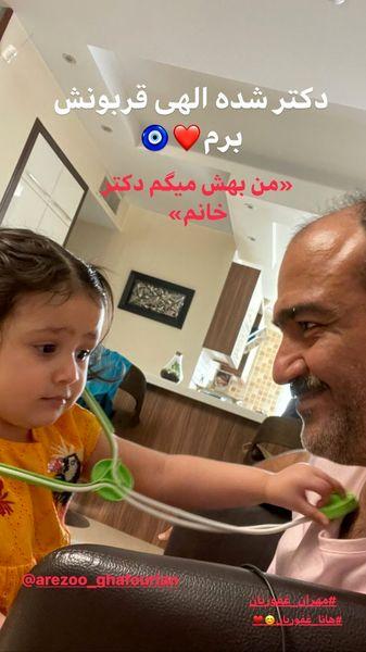 دختر بازیگر مشهور دکتر شد + عکس