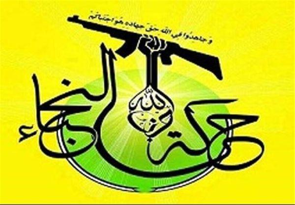 النُجَباء عراق: انتقامی سخت در راه است