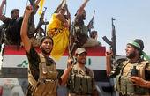 عراق و آینده پیش روی حشد الشعبی