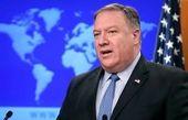 اعمال تحریمهای بیشتر آمریکا علیه ایران طی هفته جاری