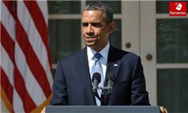 ارسال بسته مشکوک برای اوباما