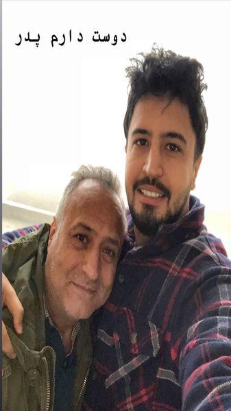 مهرداد صدیقیان و پدرش + عکس