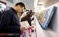 نمایشگاه کتاب در آستانه روزهای پایانی+عکس