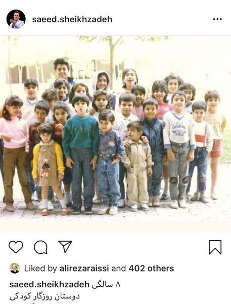 کودکی های برادران شیخ زاده + عکس
