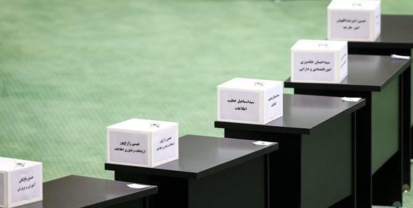 اعتماد حداکثری مجلس به کابینه رئیسی / 18 وزیر پیشنهادی از بهارستان رأی اعتماد گرفتند