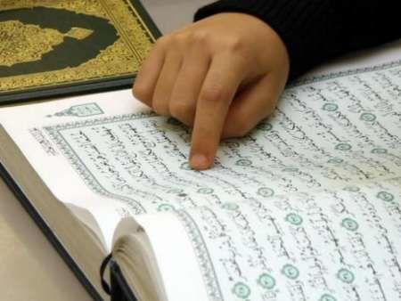 اخلاقمحوری یک شرط تحقق اهداف قرآنی در مدارس