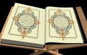 تفسیر آیات ۱۰۹-۱۱۲ سوره اعراف