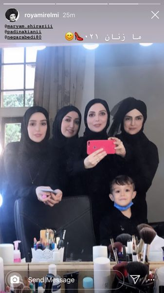 رویا میرعلمی در میان زنان ۰۲۱ + عکس
