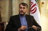 سعودیها 2ساعت پس از صحبت رهبری پیام دادند