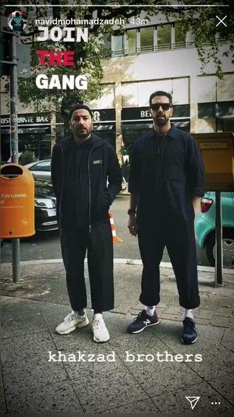 تیپ عجیب نوید محمدزاده و دوستش در خیابان + عکس