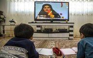 جدول پخش مدرسه تلویزیونی دوشنبه ۱۸ اسفند در تمام مقاطع تحصیلی