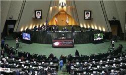 گروه دوستی پارلمانی ایران به دارالسلام پایتخت تانزانیا سفر کرد