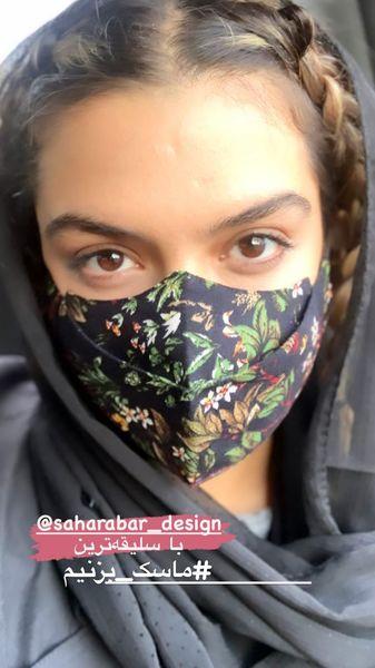 ماسک زیبا دنیا مدنی + عکی
