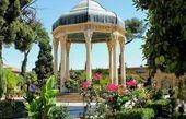 رزرو هتل اصفهان، شیراز،تهران از پرشین هتل
