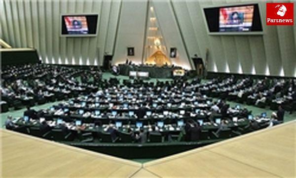 اعلام وصول طرح مقابله با گروههای انحرافی