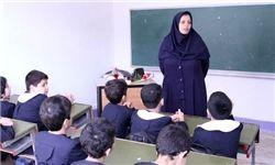 خبر خوش مسکنی برای فرهنگیان و معلمان+ جزئیات