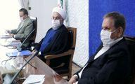 روحانی: حفظ سلامت و جان مردم اولویت اول است/ برنامههای دولت برای ثبات در بازار ارز و کنترل گرانی