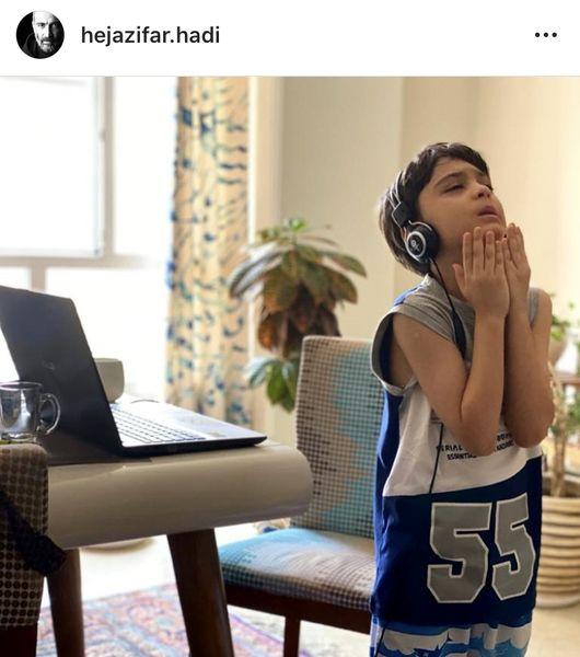 پسر خواننده هادی حجازی فر + عکس