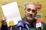محرومیت پرسپولیس از پنجره تابستانی انشالله لغو میشود