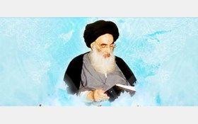 واکنش آیت الله سیستانی به تحریف حکم شرعی