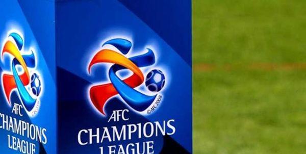 فینال لیگ قهرمانان آسیا در عربستان!