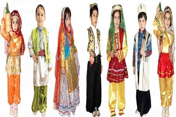 لباس محلی قوم های مختلف در ایران+عکس