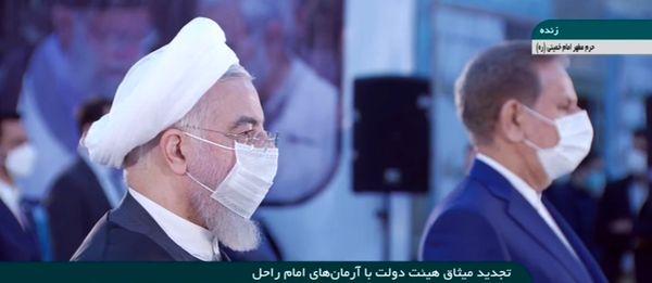 تجدید میثاق هیئت دولت با امام خمینی (ره) در ۴۲ سالگی پیروزی انقلاب