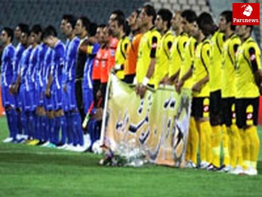 درخواست سپاهان برای تغییر زمان فینال حذفی