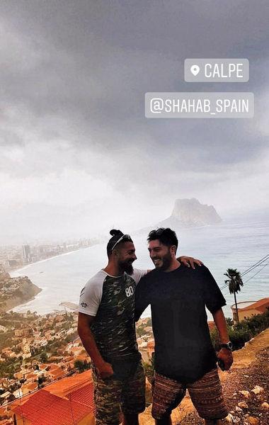 نیما شاهرخ شاهی و دوستش در ارتفاعات اسپانیا + عکس