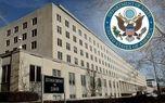 واکنش واشنگتن به پایبندی سعودیها برای مقابله با ایران